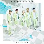 CD/Da-iCE/パラダイブ (通常盤)