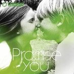 CD/THE BEAT GARDEN/Promise you (通常盤)