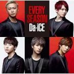 ★CD/Da-iCE/EVERY SEASON (初回フラッシュプライス盤/Da-iCE ver.)