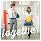 CD/ナオト・インティライミ/together (DVD付) (初回限定盤)