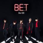 CD/Da-iCE/BET (初回フラッシュプライス盤)