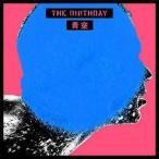 CD/THE BIRTHDAY/青空 (CD+DVD) (ライナーノーツ/紙ジャケット) (初回限定盤)