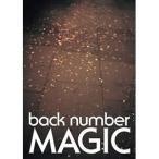 CD/back number/MAGIC (CD+2DVD) (��������A)