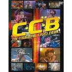 DVD/C-C-B/C-C-Bメモリアル DVD BOX