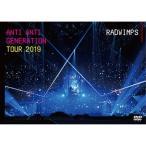 DVD/RADWIMPS/ANTI ANTI GENERATION TOUR 2019
