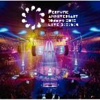DVD/Perfume/Perfume Anniversary 10days 2015 PPPPPPPPPP「LIVE 3:5:6:9」 (通常版)