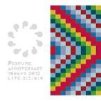 DVD/Perfume/Perfume Anniversary 10days 2015 PPPPPPPPPP「LIVE 3:5:6:9」 (本編ディスク+特典ディスク) (初回限定版)