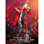 DVD/田原俊彦/TOSHIHIKO TAHARA LIVE in NHK HALL 2019画像