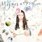CD/柴咲コウ/リリカル*ワンダー (通常盤)