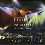 ショッピングSelection CD/小柳ゆき/YUKI KOYANAGI LIVE TOUR 2012 「Believe in yourself」 BEST SELECTION (DVD付)