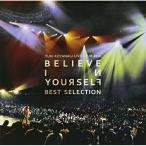 CD/小柳ゆき/YUKI KOYANAGI LIVE TOUR 2012 「Believe in yourself」 BEST SELECTION (DVD付)