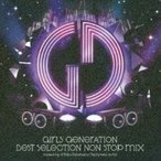 CD/少女時代/BEST SELECTION NON STOP MIX mixed by ☆Taku Takahashi(Tachytelic,m-flo)