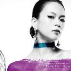 ショッピングSelection CD/小柳ゆき/The Best of Yuki Koyanagi 2015 Here For You 〜Universal Selection〜 (CD+DVD)