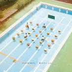 CD/RADWIMPS/夏のせい ep (通常盤)