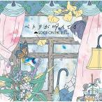 CD/GOOD ON THE REEL/ペトリが呼んでる (通常盤)