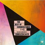 CD/佐藤竹善/The Best of Cornerstones 1 to 5 〜 The 20th Anniversary 〜