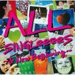 CD/GReeeeN/ALL SINGLeeeeS 〜& New Beginning〜 (通常盤)