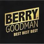 CD/ベリーグッドマン/BEST BEST BEST (通常盤)