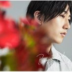 CD/村上佳佑/Beautiful Mind (CD+DVD) (初回限定盤B)