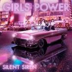 CD/SILENT SIREN/GIRLS POWER (CD+DVD) (初回限定盤)