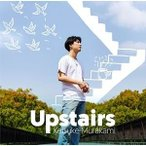 CD/村上佳佑/Upstairs (CD+DVD) (初回限定盤A)