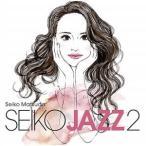 SEIKO JAZZ 2  初回限定盤A  DVD付