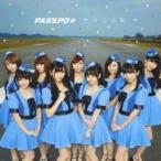 CD/PASSPO☆/サクラ小町 (通常盤/エコノミークラス盤)