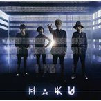 CD/HaKU/衝動 (通常盤)