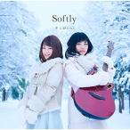 CD/Softly/キミがいい (通常盤)