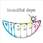 CD/GReeeeN/beautiful days (通常盤)