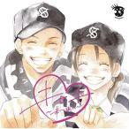 CD/whiteeeen/キセキ〜未来へ〜