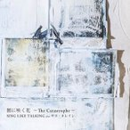 CD/SING LIKE TALKING feat.サラ・オレイン/闇に咲く花 〜The Catastrophe〜