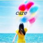CD/井上陽水/care