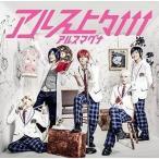 CD/アルスマグナ/アルス上々↑↑↑ (CD+DVD) (初回限定盤A)