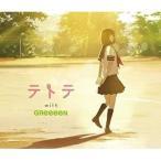 CD/whiteeeen/テトテ with GReeeeN (CD+DVD) (初回限定盤)