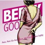CD/ベリーグッドマン/Pain, Pain Go Away feat.MUTSUKI from Softly (完全受注生産限定盤)
