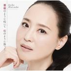 CD/松田聖子/薔薇のように咲いて 桜のように散って (通常盤)