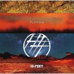 CD/10-FEET/アンテナラスト (CD+DVD) (初回生産限定盤B)