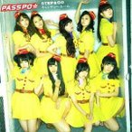 CD/PASSPO☆/STEP&GO/キャンディー・ルーム (DVD付(「STEP&GO」Music Video収録)) (初回限定盤/ファーストクラス盤)