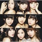 CD/PASSPO☆/JEJEJEJET!! (DVD付) (初回限定盤)