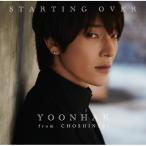 CD/ユナク/STARTING OVER (DVD付) (初回盤A)