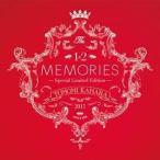 CD/華原朋美/MEMORIES 1&2 -Special Limited Edition- (期間限定スペシャルエディション盤/スペシャルプライス盤)