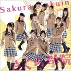 CD/さくら学院/さくら学院2014年度 〜君に届け〜 (CD+Blu-ray) (初回限定ら盤)