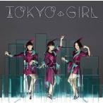 ショッピングTOKYO CD/Perfume/TOKYO GIRL (通常盤)