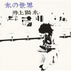 CD/����ۿ�/ɹ������