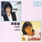CD/�ḫͥ/Image + LANAI