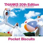 CD/ポケット ビスケッツ/THANKS 20th Edition 〜Pocket Biscuits Single Collection+