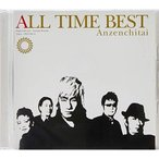 CD/安全地帯/ALL TIME BEST (SHM-CD)