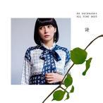 CD/柴咲コウ/KO SHIBASAKI ALL TIME BEST 詩