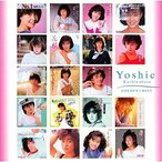 CD/柏原芳恵/ゴールデン☆ベスト 柏原芳恵 (解説付) (期間限定スペシャルプライス盤)